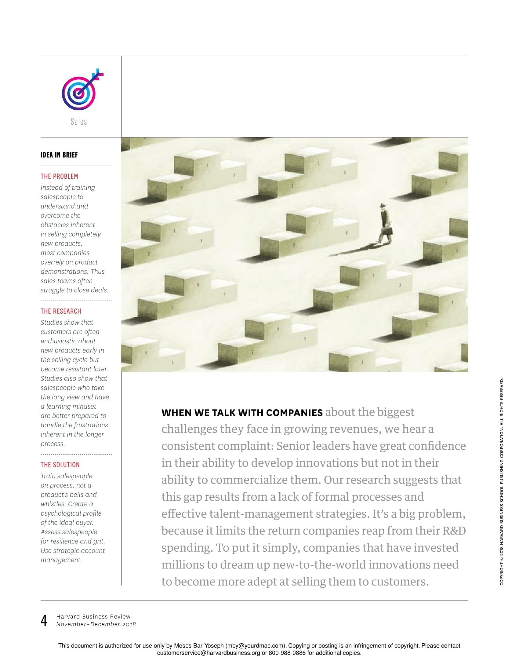 Harvard Business Review Article - yourDMAC